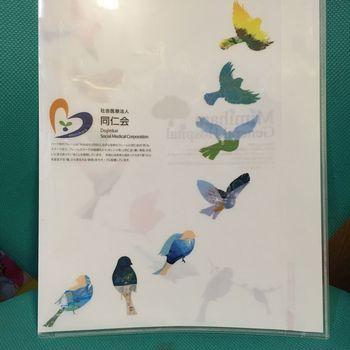 耳原の鳥.jpg